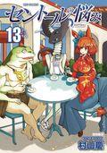 A Centaur's Life GN (2013- Seven Seas) 13-1ST