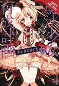 Magical Girl Raising Project SC (2017 A Yen On Light Novel) 2-1ST