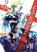 Monster Girl Doctor SC (2017- A Seven Seas Light Novel) 2-1ST