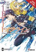 Sword Art Online SC (2014- A Yen Press Novel) 13-1ST