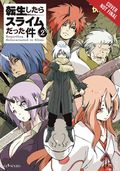 That Time I Got Reincarnated as a Slime SC (2017- A Yen On Light Novel) 2-1ST