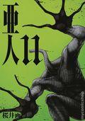 Ajin: Demi-Human GN (2014 Vertical) 11-1ST