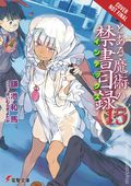A Certain Magical Index SC (2014- Yen Press Novel) 15-1ST