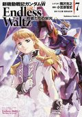 Mobile Suit Gundam Wing The Glory of Losers GN (2017 A Vertical Digest) 7-1ST