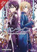 Sword Art Online SC (2014- A Yen Press Novel) 14-1ST