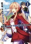 How a Realist Hero Rebuilt the Kingdom SC (2018- A Seven Seas Light Novel) 1-1ST