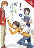 A Sister's All You Need SC (2018- A Yen On Light Novel) 2-1ST