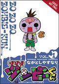 Zo Zo Zombie GN (2018- Yen Press) 1-1ST