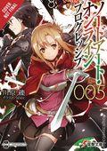 Sword Art Online: Progressive SC (2015 Yen Press Novel) 5-1ST