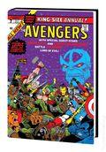 Thanos Wars Infinity Origins Omnibus HC (2019 Marvel) 1B-1ST