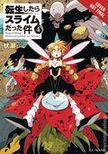 That Time I Got Reincarnated as a Slime SC (2017- A Yen On Light Novel) 4-1ST