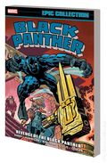 Black Panther Revenge of the Black Panther TPB (2019 Marvel) Epic Collection 1-1ST