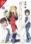 A Sister's All You Need SC (2018- A Yen On Light Novel) 3-1ST