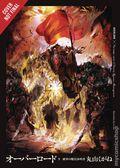 Overlord HC (2016- A Yen On Light Novel) 9-1ST