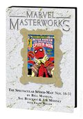 Marvel Masterworks Deluxe Library Edition Variant HC (1987-Present Marvel) 1st Edition 276-1ST