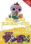 Zo Zo Zombie GN (2018- Yen Press) 3-1ST
