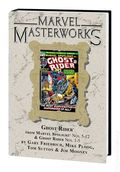 Marvel Masterworks Deluxe Library Edition Variant HC (1987-Present Marvel) 1st Edition 281-1ST