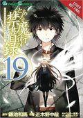 A Certain Magical Index GN (2015- A Yen Press Digest) 19-1ST