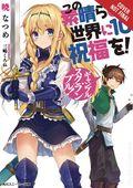 Konosuba SC (2017- A Yen On Light Novel) God's Blessing on This Wonderful World 10-1ST
