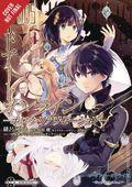 Sword Art Online: Hollow Realization GN (2018 A Yen Press Digest) 5-1ST