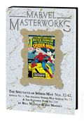 Marvel Masterworks Deluxe Library Edition Variant HC (1987-Present Marvel) 1st Edition 290-1ST