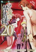 A Certain Magical Index GN (2015- A Yen Press Digest) 20-1ST