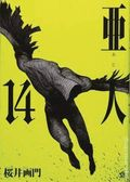 Ajin: Demi-Human GN (2014 Vertical) 14-1ST