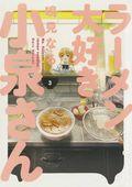 Ms. Koizumi Loves Ramen Noodles TPB (2019 A Dark Horse Digest) 3-1ST