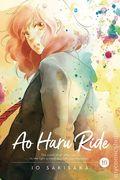 Ao Haru Ride GN (2018- A Viz Digest) 10-1ST
