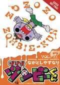 Zo Zo Zombie GN (2018- Yen Press) 7-1ST