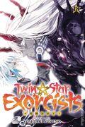 Twin Star Exorcists: Onmyoji GN (2015-Present A Viz Digest) 18-1ST