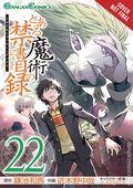 A Certain Magical Index GN (2015- A Yen Press Digest) 22-1ST