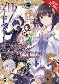 Sword Art Online: Hollow Realization GN (2018 A Yen Press Digest) 6-1ST