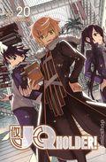UQ Holder GN (2014- A Kodansha Digest) 20-1ST