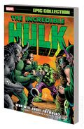 Incredible Hulk Who Will Judge the Hulk? TPB (2021 Marvel) Epic Collection 1-1ST