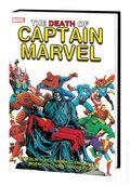 Death of Captain Marvel HC (2021 Marvel) Gallery Edition 1-1ST